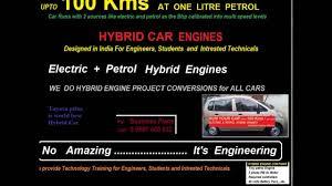 hybrid car engine kits for designed in india