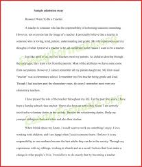 literacy memoir essay examples checklist how to write college   sample memoir essay victorian age public health essays how to write an introduction for a admissions
