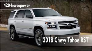 2018 Chevy Tahoe RST gets a 420 horsepower - YouTube