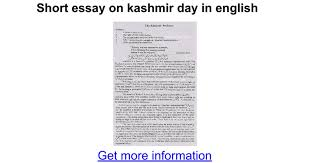 short essay on kashmir day in english google docs