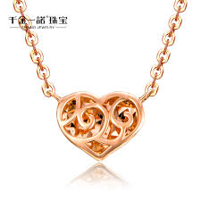 get ations daughter of a promise k k gold necklace gold necklace gold necklace female models plain gold necklace