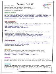 13 Career Kids My First Resume Resume Grade 8 Resume Examples