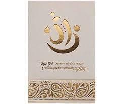 download wedding invitation card images hitchedforever com Wedding Invitation Ganesh Pictures wedding card messages images Ganesh Invitation Blank