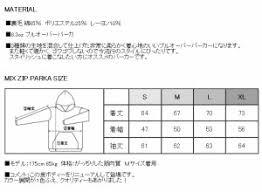 パーカー メンズ オールディなイラストデザイン ダブルジップ パーカー パーカ 送料無料d9zpau