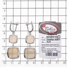 Серьги с лунным камнем из серебра - Balex