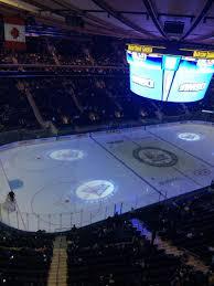 New York Rangers Virtual Venue