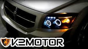 k motor installation video dodge caliber projector k2 motor installation video 2006 2010 dodge caliber projector head lights