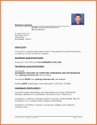 Resume Templates Microsoft Word 2010 Free Download Best Resume