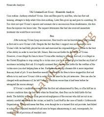 how to write good law essays writing guide 1 writing an assessed essay university of leicester