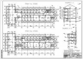 dp Здание филиала НИИ Дипломные проекты Каталог файлов  Разрез здания
