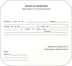 house rent receipt pdf rental receipt pdf house rent receipt rent receipt template pdf