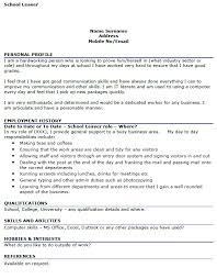 School Leaver Resume Example