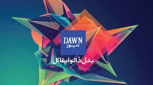Dawn News Live - YouTube
