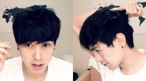 Korean Hair Style Boys korean hair tutorial youtube 3073 by wearticles.com