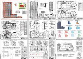 Курсовые и дипломные проекты Многоэтажные жилые дома скачать  Дипломный проект 14 ти этажный жилой дом с подземной автостоянкой г