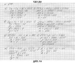 ГДЗ номер математика класс Н Я Виленкин ГДЗ по математике 5 класс Н Я Виленкин номер 647 решебник №