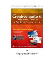 Adobe Design Premium 6 Adobe Creative Suite 6 Design Web Premium Digital