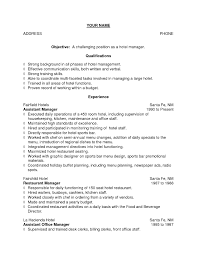 hotel job resume samples