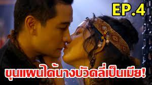 วันทอง Ep 8 / ซีรี่ย์ไทย , ดูซีรี่ย์ออนไลน์ , พากย์ไทย , ซับไทย 0 / 5 0  votes - lembang park zoo pilihan bermain anak baru