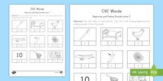 Find lots of phonics worksheets at kidslearningstation.com. Cvc Words Beginning And Ending Sounds Letter E Worksheet