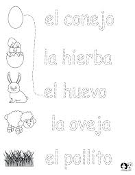 Worksheets In Spanish For Perfect Spanish Alphabet Worksheets High ...