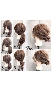 簡単で可愛い自分でできるヘアアレンジ こなれ質感が可愛い