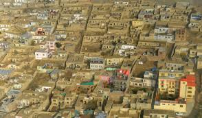 u s department of defense photo essay  a residential area of kabul can been seen from a convoy of blackhawk