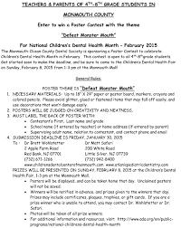 monster essay breakupus pleasant college baseball coaching job  poster contest childrens dental center of monmouth