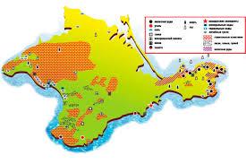Полезные ископаемые Крыма путеводитель по отдыху в Крыму Полезные ископаемые Крыма Запасы крымских недр