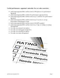 car  s associate performance appraisaljob performance evaluation form page  car  s associate performance appraisal
