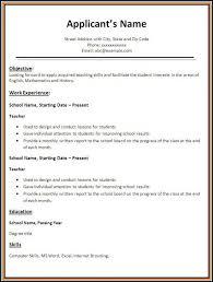 teacher resume format in word free download best teacher resume templates civil engineering society
