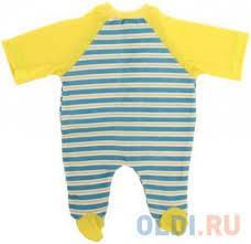 <b>Одежда для кукол Mary</b> Poppins Комбинезон, 42см в ...
