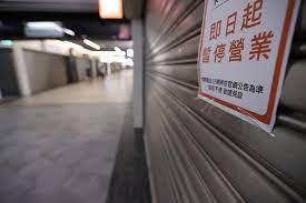 👉 新北市 : 進入三級警戒,市長侯友宜宣布「新北市第三級警戒準則」,措施如下: 1. Qslzvs965tow3m