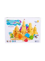 Набор для детского творчества Умный <b>песок</b>. Сказочный замок ...