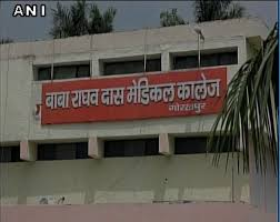 Image result for images of gorakhpur brd hospital