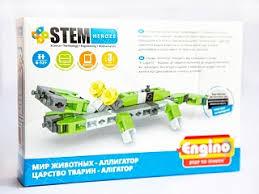 Конструктор <b>ENGINO STEM</b> HEROES. Мир животных. Аллигатор ...