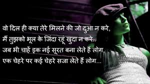 443 Breakup Images Wallpaper With Hindi Quotes