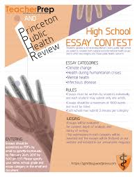 public health essay public health high school essay contest