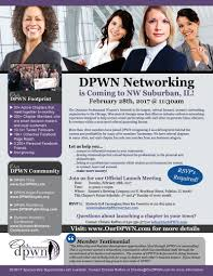 dpwn networking is coming to the nw suburbs in il tickets tue tags