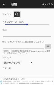 動画サムネに使えるフリー素材サイト素材探しに便利なスマホアプリ