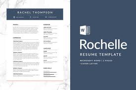 Best Resume Template Free Download Artikelonlinexyz