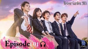 meteorgarden2018reboot tvseries episode1withenglishsub