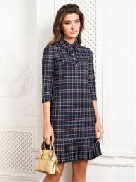 Купить женские платья 44 размера в интернет магазине ...