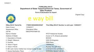 Generation Of E Way Bill 01 For Up Youtube