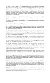 teacher of the year essay on the teaching profession  teacher of the year essay on the teaching profession