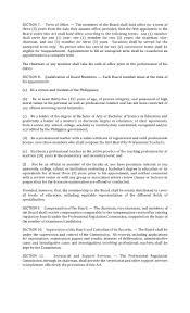 teacher of the year essay on the teaching profession  teacher of the year essay on the teaching profession