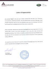 testimonials tiqani posted