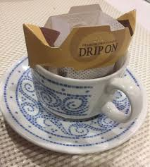 It is the home page of key coffee inc. Whatawasteofadmoney On Twitter Santa Reminded Me How Great Key Coffee Japan Is Got This Drip On Pack Brewed Drip The Toraja Blend And Boy It Is Great Coffee Coffee Was Full Bodied