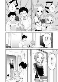 からかい 上手 の 高木 さん 漫画