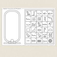 110 best Egyptian Art Projects images on Pinterest | Egyptian art ...